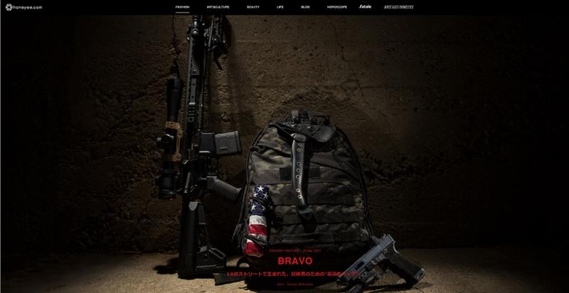 BRAVO0331