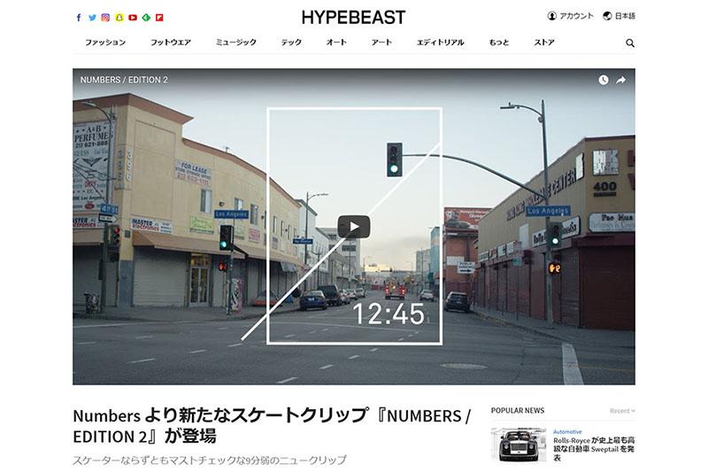 HYPEBEASTNUMBERS