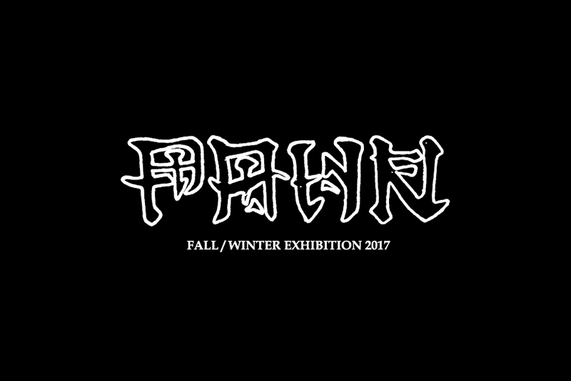 pawn_2017_fw_DM