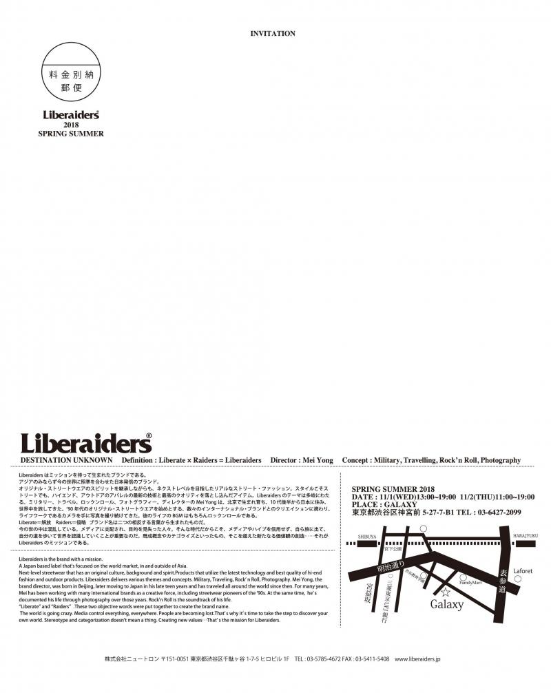 liberaiders_18ss_DM_裏