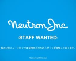 staffwanted4-800x533
