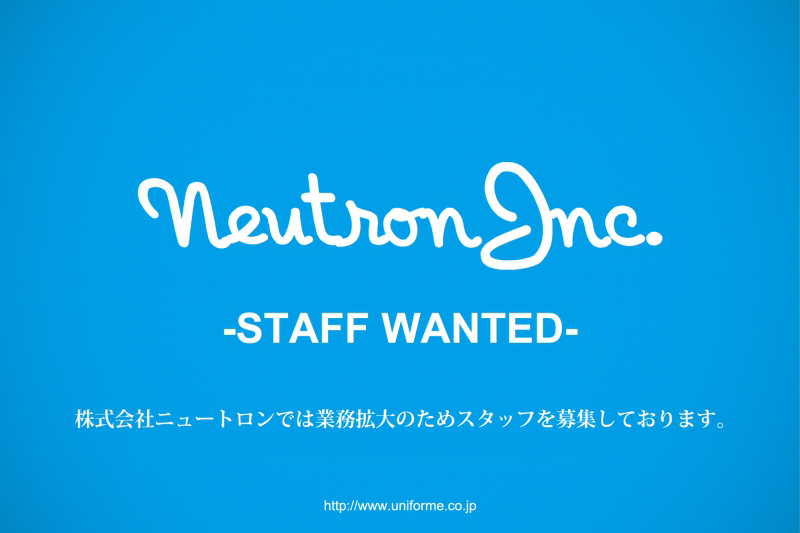 staffwanted4-800x533