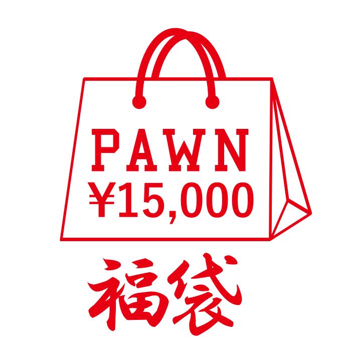 18pawnfuku15000