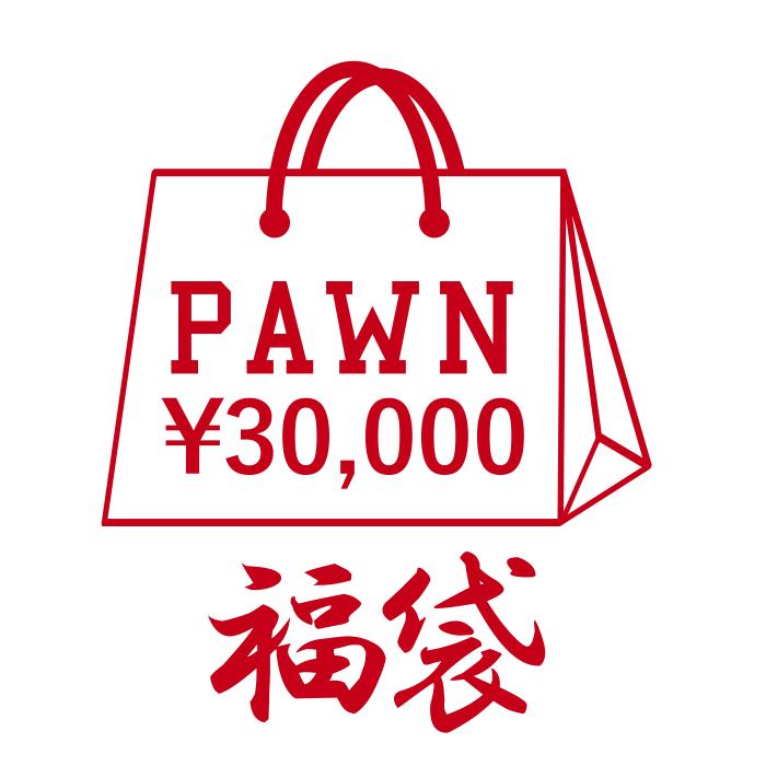 18pawnfuku30000
