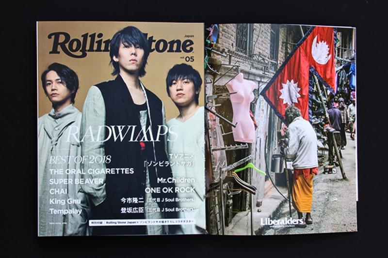 RollingStone_1225_B