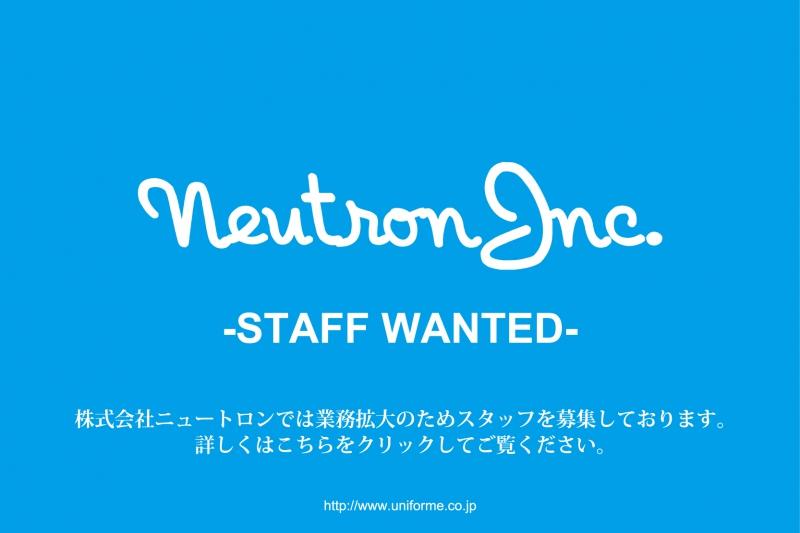 staffwanted4