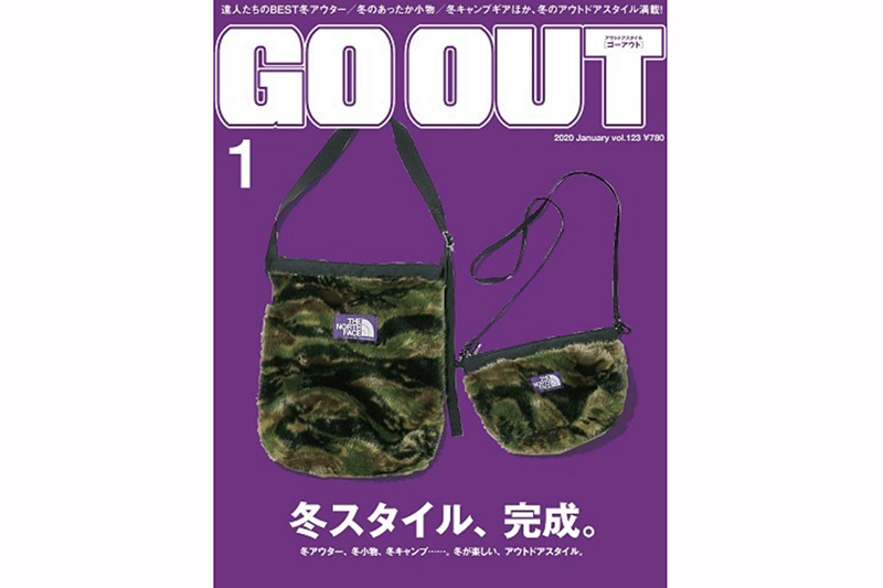 GO OUT 1月号